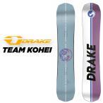 17-18 DRAKE/ドレイク TEAM KOHEI チーム コウヘイ 工藤洸平 メンズ 板 スノーボード 予約商品 2018