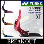 13-14 YONEX/ヨネックス XT ステップイン メンズ レディース ビンディング バインディング スノーボード 2017