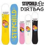 16-17 STEPCHILD/ステップチャイルド DIRTBAG ダートバック グラトリ メンズ 板 スノーボード 2017