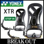 16-17 YONEX/ヨネックス XTR ステップイン メンズ レディース ビンディング バインディング スノーボード 2017
