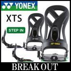 16-17 YONEX/ヨネックス XTS ステップイン メンズ レディース ビンディング バインディング スノーボード 2017