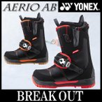 15-16 YONEX / ヨネックス AERIO AB ステップイン STEP IN  メンズ レディース ブーツ スノーボード 2016