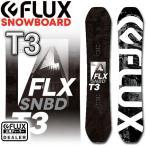 16-17 BURTON / バートン DESCENDANT ディセンダント グラトリ メンズ スノーボード 板 2017