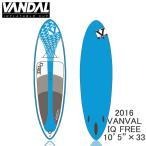 2016 VANDAL I SUP/バンダルアイサップ IQ FREE/アイキューフリー 10'5×33 INFLATABLE /インフレータブルパドルボード パドルサーフィン SUP