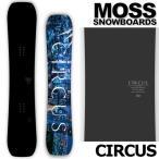 16-17 MOSS/モス KING キング メンズ レディース 板 スノーボード 2017
