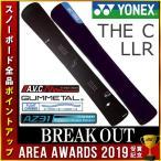 THE C LLR [2016-2017モデル]
