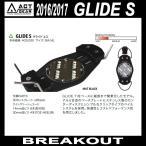 16-17 ACT GEAR アクトギア GLIDE S グライドエス アルペン ハードバインディング ツゥークロージャー 在庫商品!