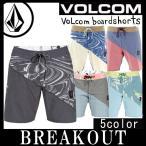 VOLCOM/ボルコム メンズ サーフパンツ 海パン 水着 Liberation Slinger A0811612 20インチ メール便送料無料