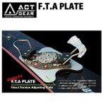 ACT GEAR / アクトギア F.T.A PLATE  スノーボード プレート アルペン カービング