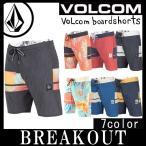 VOLCOM/ボルコム メンズ サーフパンツ 海パン 水着 3Quarta Slinger A0811613 20インチ メール便送料無料