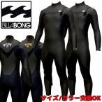 21-22 BILLABONG CHEST ZIPPER / ビラボン チェストジッパー  5×3 BB018-605 セミドライ ウェットスーツ サーフィン フルスーツ