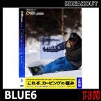 2018スノーボードDVD BLUE6 カービング レース アルペン 17-18 川口晃平 メール便