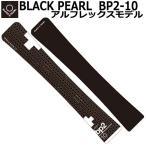 17-18 BLACK PEARL ブラックパール BP2-07 アルフレックスインサートモデル スノーボード アルペン 国産 メタル SL 予約限定受付中!