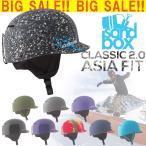 SANDBOX/サンドボックスヘルメット CLASSIC 2.0 ASIA FIT アジアンフィット プロテクター スノーボード スケート スキー メンズ レディース キッズ 男女兼用
