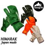 ショッピンググローブ HIMARAK / ヒマラク CAMBELL グローブ トリガー 手袋 メンズ レディース スノーボード スキー バイク レザー
