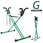 GALLIUM / ガリウム EGスタンド3 ワックス スタンド スノーボード