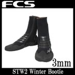 FCS エフシーエス サーフブーツ  3mm STW2 Winter Bootie 冬用