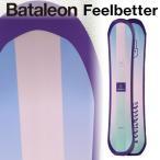 16-17 BATALEON/バタレオン Feelbetter グラトリ レディース 板 スノーボード 2017
