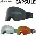 19-20 VONZIPPER / ボンジッパー CAPSULE カプセル メンズ レディース ゴーグル スノーボード スキー 2020