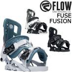16-17 FLOW/フロー FUSE FS フューズ メンズ レディース ビンディング バインディング スノーボード 2017 型落ち