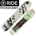 19-20 RIDE/ライド PSYCHOCANDY サイコキャンディー パウダー レディース 板 スノーボード 2020