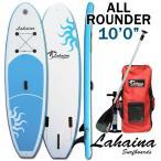 SUP サップ インフレータブルパドルボード ラハイナ / LAHAINA SUP 10'0 ライトブルー/ホワイト サップ オールラウンダー スタンドアップパドル