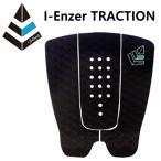 デッキパッド アイエンザー / I-ENZER サーフィン用テールパッド デッキパッチ