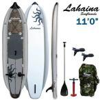 SUP サップ インフレータブルパドルボード ラハイナフィッシング / LAHAINA NEW FISHING2 11' 釣り用SUP カモ ホワイト スタンドアップパドルボード