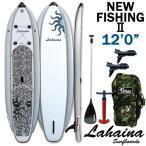 SUP サップ インフレータブルパドルボード ラハイナフィッシング / LAHAINA NEW FISHING2 12'0 釣り用SUP グレイ ホワイト 6月上旬入荷予定 予約受付中!