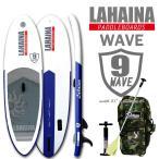 SUP サップ インフレータブルパドルボード ラハイナ ウェーブ / LAHAINA WAVE 9' SUP バイオレット/ホワイト スタンドアップパドルボード サーフィン 波乗り