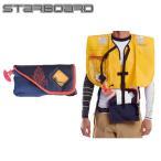 ライフジャケット STARBOARD / スターボード LIFESAVER BELT VEST SUPレース パドルボードレース ライフベスト