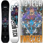 20-21 LIB TECH/リブテック TERRAIN WRECKER テレインレッカー メンズ パウダー 板 スノーボード 予約商品 2021