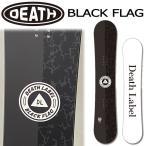 17-18 DEATH LABEL/デスレーベル BLACK FLAG グラトリ メンズ レディース 板 スノーボード 予約商品 2018