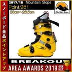 17-18 MOUNTAIN SLOPE マウンテンスロープ POINT951 23〜26.5cm スノーボード ハードブーツ POINT950復刻 予約商品!