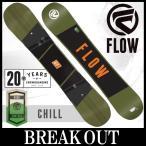16-17 FLOW / フロー CHILL チル メンズ スノーボード 板 2017