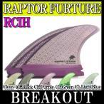 RAPTOR / ラプター RCIH FUTURE フューチャーフィン ハニカムコア 軽量 訳あり メール便送料無料