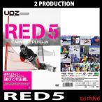 ショッピングred カービングプラグイン RED5 carving plug-in アルパイン スノーボード DVD 16-17 メール便送料無料