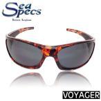 SEA SPECS VOYAGER / シースペック ウォータースポーツ用 サングラス 海 水 メンズ レディース UVカット 偏光レンズ