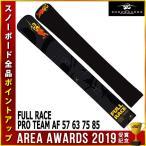 17-18 SG SNOWBOARD エスジースノーボード FULL RACE PRO TEAM アルフレックス仕様  アルペン 予約限定受付4月10日締切!
