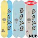 特典付き!19-20 SIMS / シムス NUB ナブ パウダー メンズ 板 スノーボード 2020