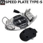 G-STYLE / スタイル Speed Plate TYPE-S アルペン  ステップイン バインディング 取寄せ受付中