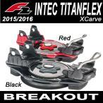 15-16 F2 エフツー INTEC TITANFLEX スノーボード ステップイン ハードバインディング  在庫あります