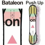 17-18 BATALEON / バタレオン TOSHIKI EDITION メンズ 板 予約商品 スノーボード 2018