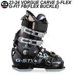 16-17 G-STYLE ジースタイル VORGUE CARVE S-FLEX G-FIT CUSTOM フレックスバックル スノーボードブーツ 取寄せ商品