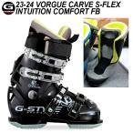 16-17 G-STYLE ジースタイル VORGUE CARVE S-FLEX S-FIT CUSTOMインナー フレックスバックル スノーボードブーツ 取寄せ受付中!
