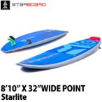 2016 STARBOARD 8'10X32 WIDE POINT AST ELECTRIC スターボード ワイドポイント SUP パドルボード お取り寄せ商品
