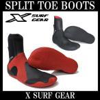 X-SURF GEAR エックスサーフギア SPLIT TOE BOOTS 3mm / SURF BOOTS SOFT サーフィン サーフブーツ リーフブーツ サーフィンブーツ 防寒 ウェットスーツ