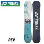 19-20 YONEX/ヨネックス REV レヴ メンズ 板 スノーボード 予約商品 2020