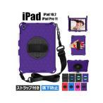 iPad8 第8世代 7 iPad Pro 11インチ ケース カバー 10.2インチ iPad pro 9.7インチ iPad mini iPad Air 10.5インチ Air10.5インチ アイパッド プロ 11 カバー