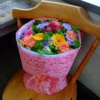 花束 おまかせブーケ 誕生日や記念日、発表会などにおススメのラウンドタイプの丸い花束